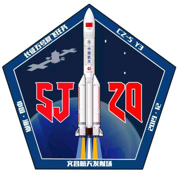 Logo mise SJ-20 rakety CZ-5