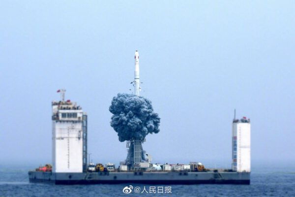 Prvý štart rakety CZ-11H z morskej plošiny