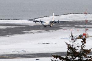 Letoun s první raketou Rocket 3.0 přistává na Aljašce.