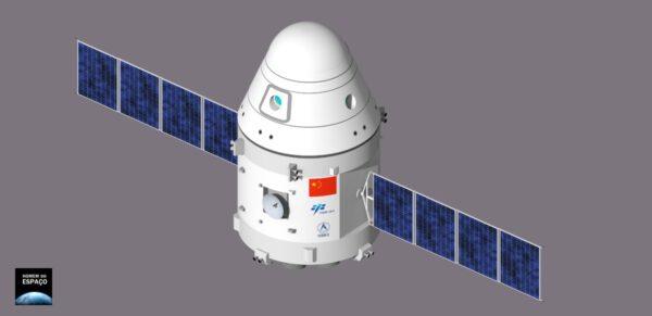 Nová víceúčelová loď Číny zatím nemá žádné konkrétní jméno.