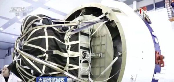Detailnější pohled na padákový systém