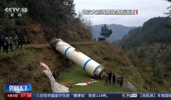 """Stupeň rakety CZ-3B po """"přistání"""""""