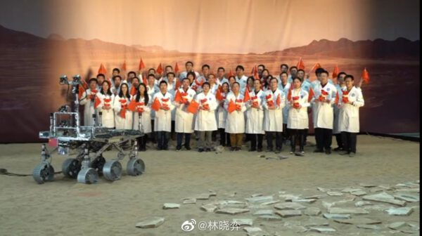 Rover sondy HuoXing-1