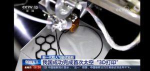 Během testovacího letu nové víceúčelové kosmické lodi probíhal také 3D tisk