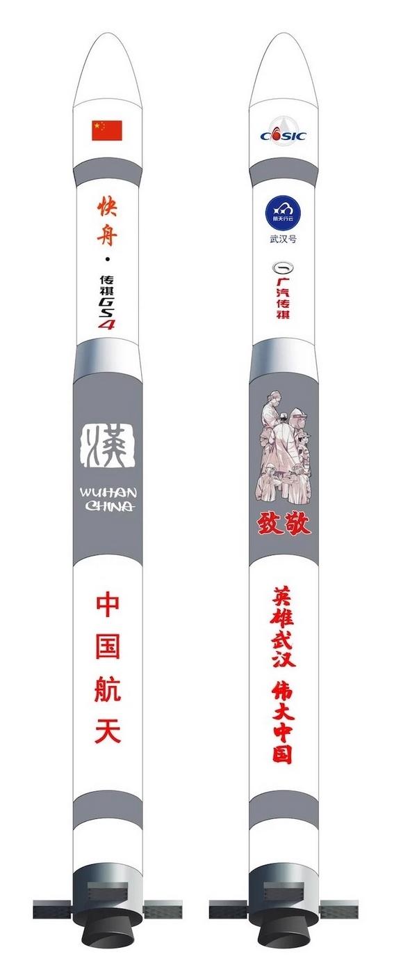 Polep rakety Kuaizhou 1A