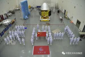 Mise Tianwen-1