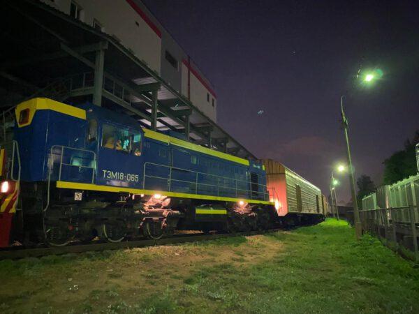 Vlak vezoucí modul Nauka
