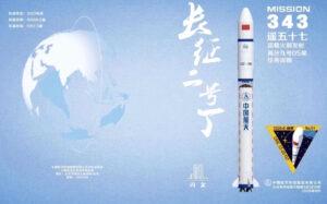Raketa Dlouhý pochod 2D