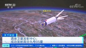 Snímek z vizualizace startu Dlouhého pochodu 2D s družicí Gaofen-9 (05)