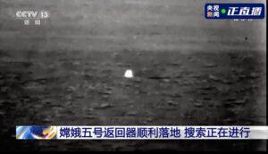 První snímek návratového pouzdra sondy Chang'e 5 po přistání.