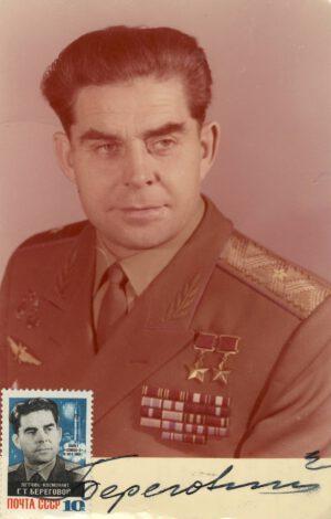 Georgij Timofejevič Beregovoj (1921 až 1995)