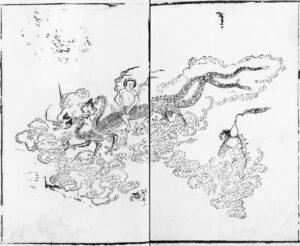 Vyobrazení boha ohně Ču-žung, jak létá na dvou dracích z roku 1597.
