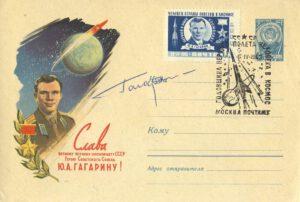 Příležitostná obálka vydaná k prvnímu výročí letu Jurije Gagarina i s jeho vlastnoručním podpisem