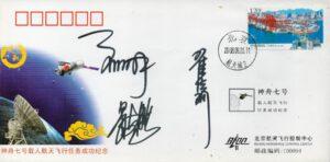 Podpisy posádky lodi Shenzhou 7: Liu Boming (vlevo nahoře), Jing Haipeng (vlevo dole) a Zhai Zhigang (vpravo)