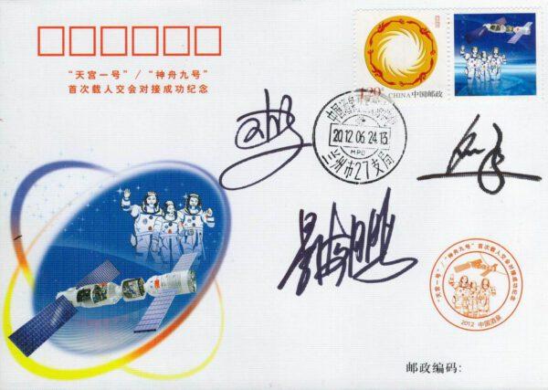 Podpisy kosmonautů z mise Shenzhou 9: Jing Haipeng (dole), Liu Wang (vlevo nahoře) a Liu Yang (vpravo nahoře)
