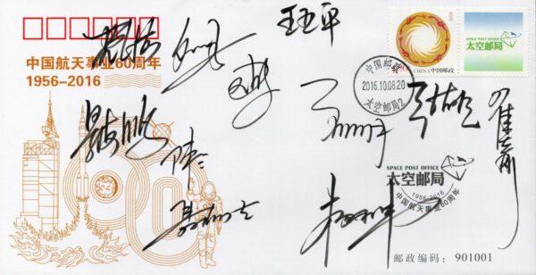 Podpisy jedenácti dosud letěných čínských kosmonautů. Kdo je kdo?