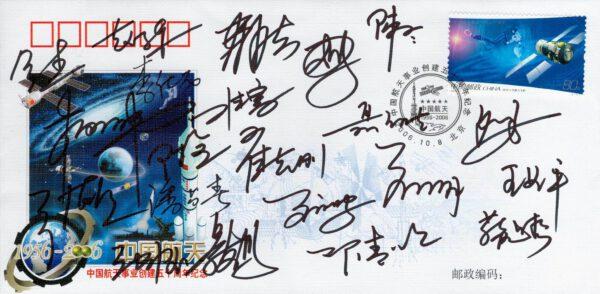 Podpisy 21 čínských kosmonautů z prvního a druhého výběru